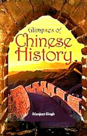 Glimpses of Chinese History