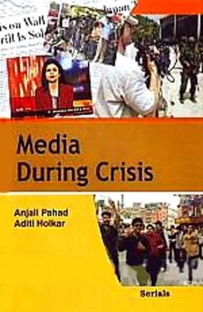 Media During Crisis
