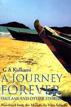 A Journey Forever: Iskilaar and Other Stories