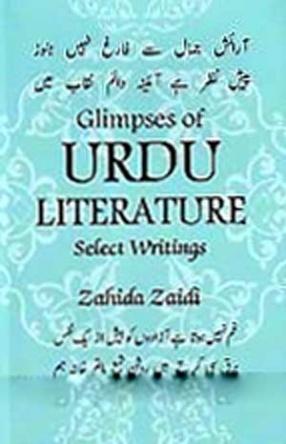 Glimpses of Urdu Literature: Select Writings
