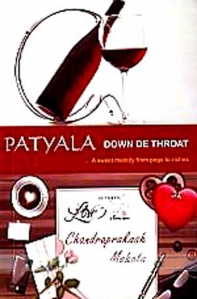 Patyala Down De Throat: A Sweet Mlody from Pegs to Riches
