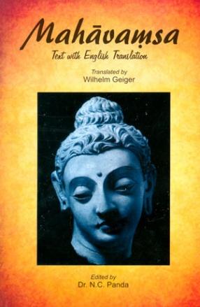 Mahavamsa (In 2 Volumes)