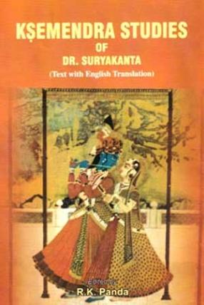 Ksemendra Studies: Text with English Translation