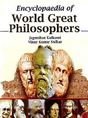 Encyclopaedia of World Great Philosophers (In 8 Volumes)