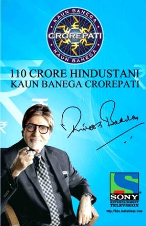 110 Crore Hindustani: Kaun Banega Crorepati