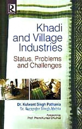Khadi and Village Industries: Status, Problems and Challenges
