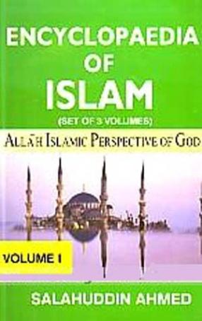 Encyclopaedia of Islam (In 3 Volumes)