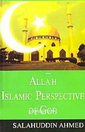 Allah Islamic Perspective of God