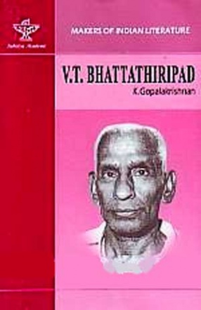 V.T. Bhattathiripad
