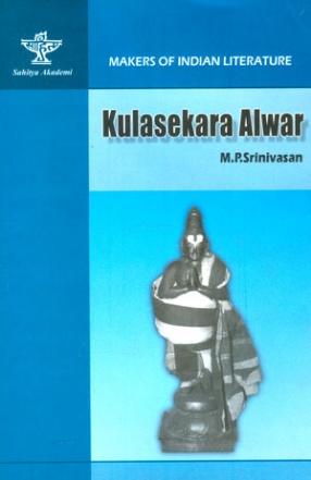 Kulasekara Alvar
