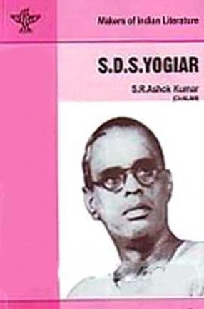 S.D.S. Yogiar