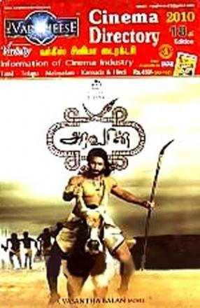 Vargheese Media Cinema Directory, 2010: Information of Cinema Industry: Tamil, Telugu, Malayalam, Kannada & Hindi (In 2 Volumes)