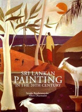 Sri Lankan Painting in the 20th Century