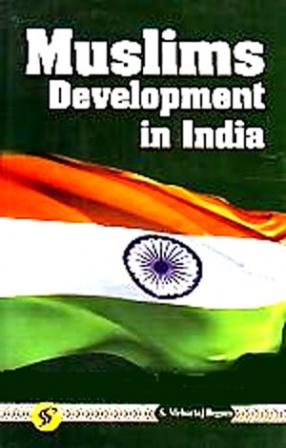 Muslims Development in India