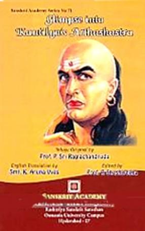 Glimpse into Kautilya's Arthashastra