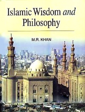 Islamic Wisdom and Philosophy