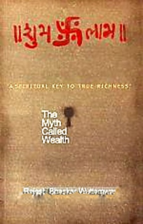 The Myth Called Wealth: A Paradigm Shift in Wealth Awareness