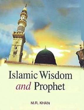 Islamic Wisdom and Prophet