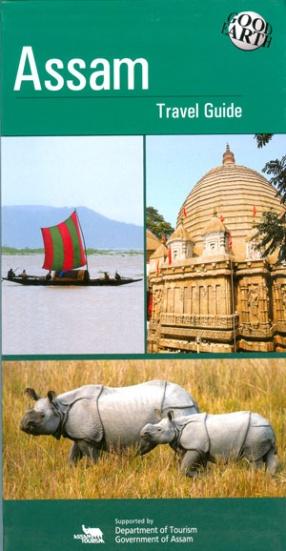 Assam Travel Guide