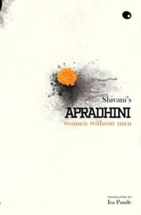 Apradhini: Women Without Men