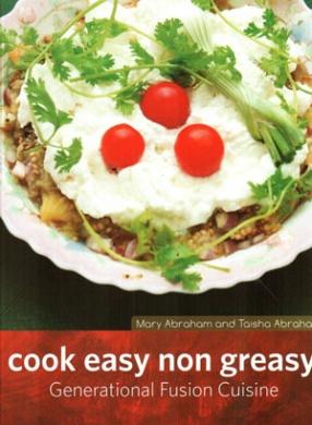 Cook Easy Non-Greasy