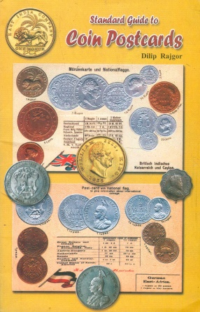 Standard Guide to Coin Postcards