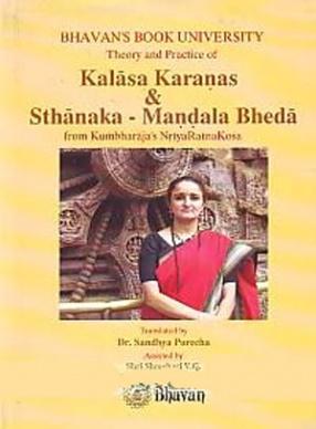 Theory & Practice of Kalasa Karanas & Sthanaka-Mandala Bheda from Kumbharaja's NrtyaRatnakosa