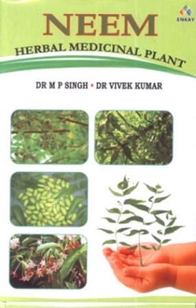 Neem: Herbal Medicinal Plant