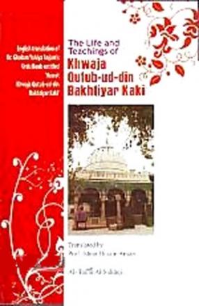 The Life and Teachings of Khwaja Qutub-ud-din Bakhtiyar Kaki: English Translation of Urdu Book Hazrat Khwaja Qutbudin Bakhtyar Kaki