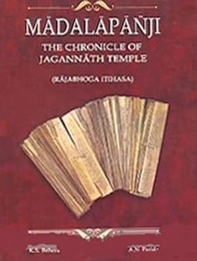 Madalapanji: The Chronicle of Jagannath Temple: Rajabhoga Itihasa