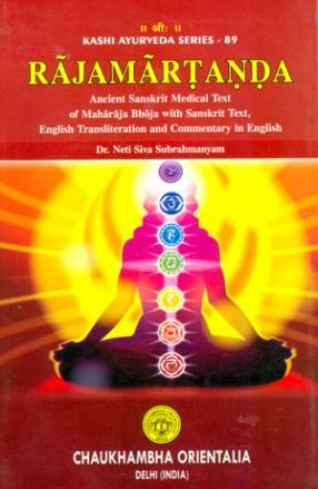 Rajamartanda: Ancient Sanskrit Medical Text of Maharaja Bhoja with Sanskrit Text: English Transliteration and Commentary in English