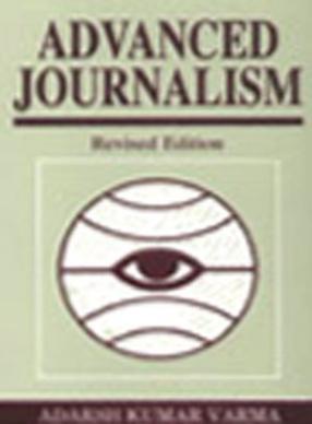 Advanced Journalism