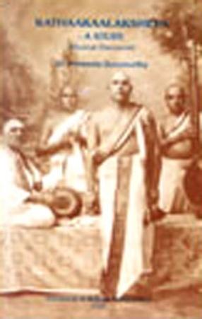 Kathaakaalakshepa: Musical Discourse: A Study
