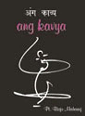 Ang Kavya