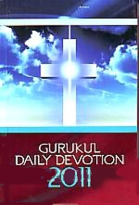 Gurukul Daily Devotion, 2011