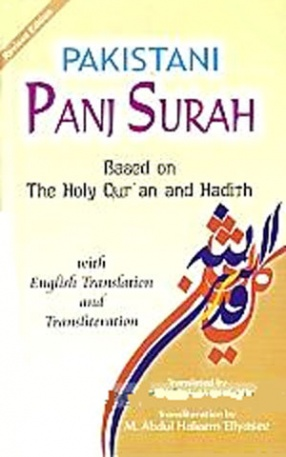 Pakistani Panj Surah: Based on the Holy Qur'an and Hadith
