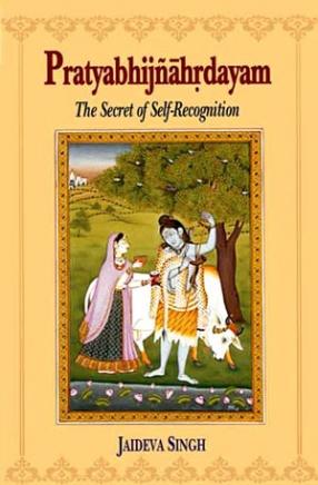 Pratyabhijnahrdayam: The Secret of Self-Recognition: Sanskrit Text with English Translation