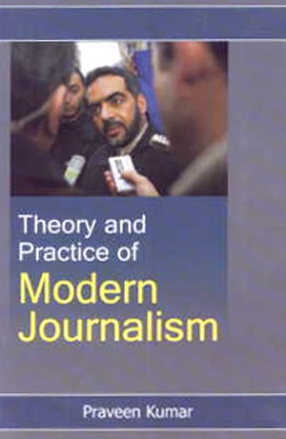 Theory and Practice of Modern Journalism