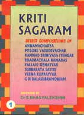 Kriti Sagaram