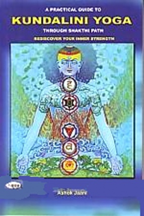A Practical Guide to Kundalini Yoga: Through Shakthi Path: Rediscover Your Inner Strength