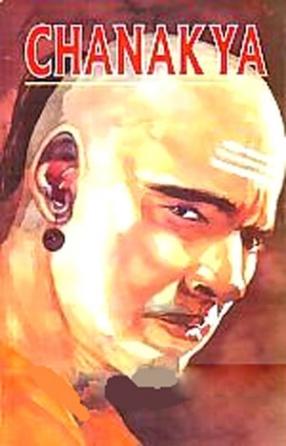 Chanakya: A Novelette