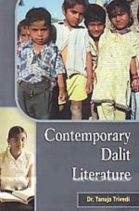 Contemporary Dalit Literature