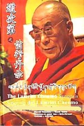 Lam Rim Chen mo Sngon Groi Gsung Chos: The Lamrim Chenmo Synopsis: Sinopsis Del Lamrim Chenmo (With CDs)