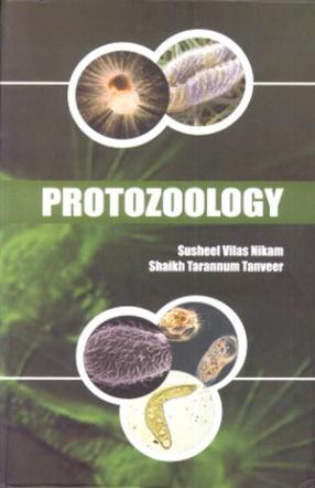 Protozoology