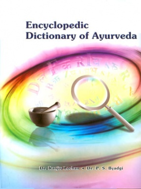 Encyclopedic Dictionary of Ayurveda