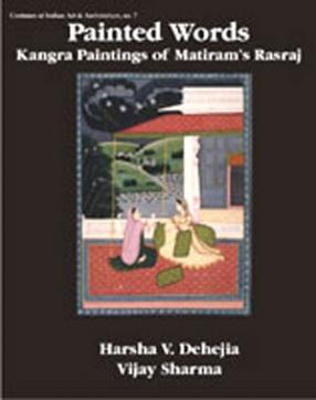 Painted Words: Kangra Paintings of Matiram's Rasraj