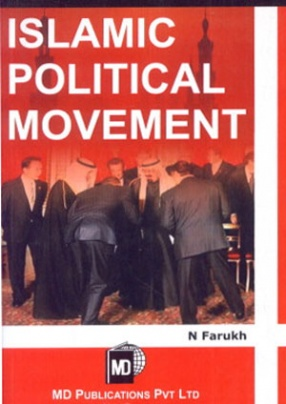 Islamic Political Movement