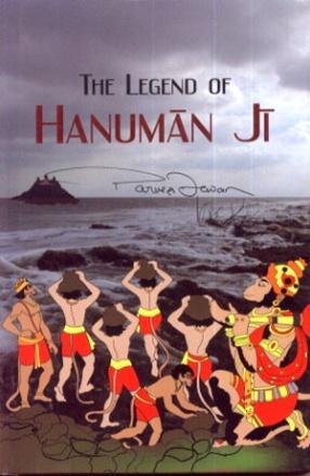 The Legend of Hanuman Ji