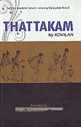 Thattakam by Kovilan