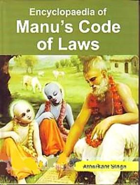 Encyclopaedia of Manu's Code of Laws
